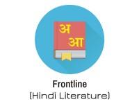 Frontline Hindi