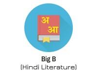 Big B Hindi