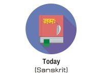 Total Today Sanskrit