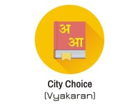 City Choice Vayakaran